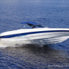Thumbnail image for 1998 Bayliner 2050 LS – £8,995