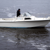 Thumbnail image for Celebrity 2300 Fish Hawk with 2012 Mercruiser 4.3L MPI – £9,750
